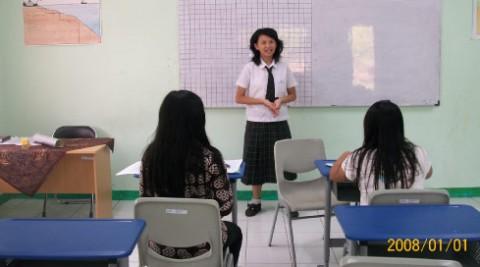 SMP Citra Berkat Jonggol